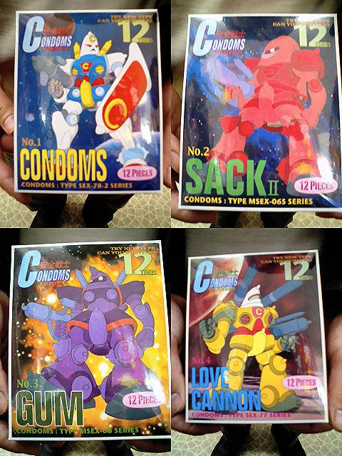 Gundam Condoms