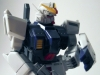 Gundam in Profile