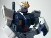 Gundam in Profile